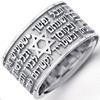 Shop For Hebrew Jewish Prayer Wedding Bands.