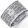 Purchase Hebrew Jewish Sterling Silver Wedding Bands.