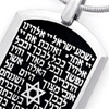 Order Men's Silver Hebrew Prayer Pendants.