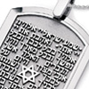 Premium Men's Silver Hebrew Prayer Pendants.